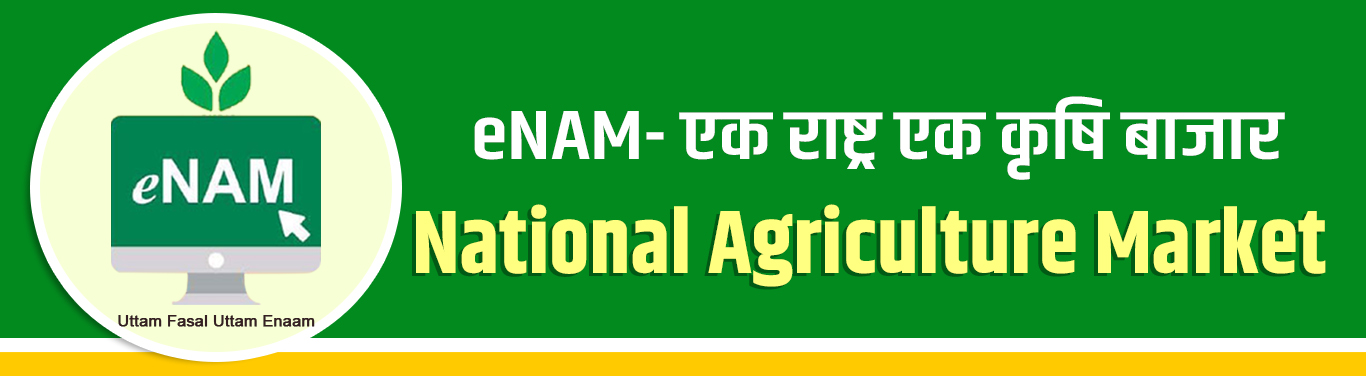 Department of Agriculture, Cooperation & Farmers Welfare, eNAM