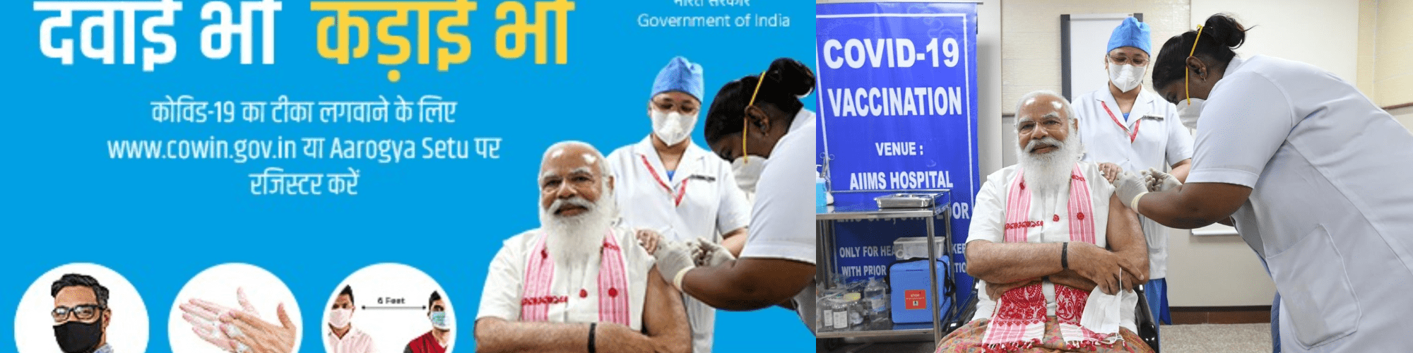 Shri Narendra Modi, Hon'ble Prime Minister getting vaccinated against COVID-19 (1st dose on 1st March, 2021)