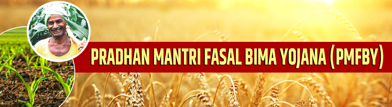 Department of Agriculture, Cooperation & Farmers Welfare, PMFBY
